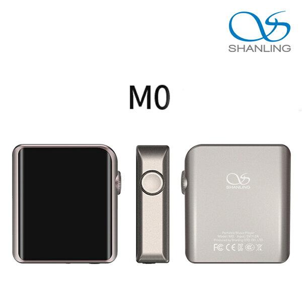 志達電子M0(預購,預計620前到貨)山靈SHANLING藍牙隨身無損音質音樂播放器支援LDACAptxHi-Res