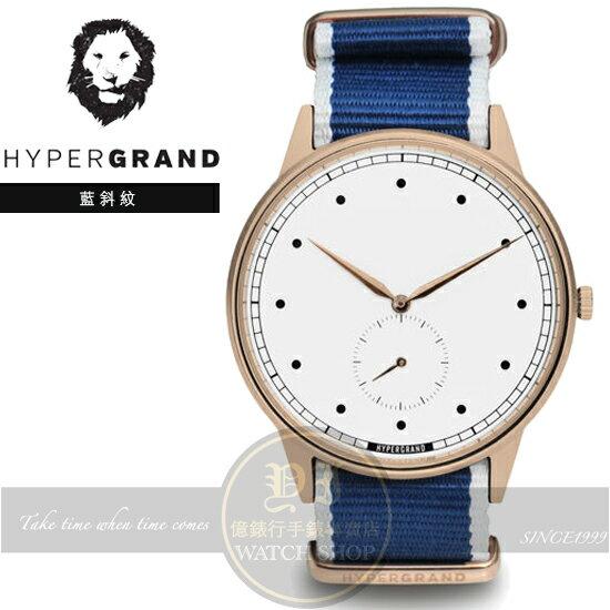 Hypergrand新加坡 前衛 品牌小秒針系列腕錶~藍斜紋NWSGRWBLUE 貨