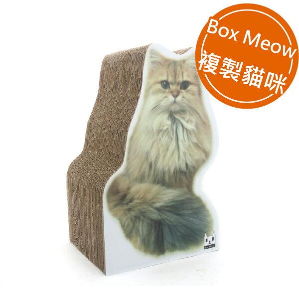 順義號:BoxMeow瓦楞貓抓板複製貓客製化貓咪伴侶