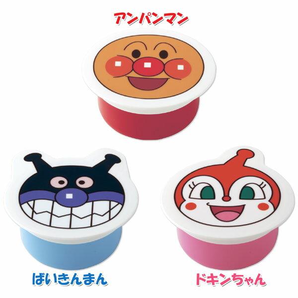 麵包超人 兒童保鮮碗3入組  保鮮碗 / 餅乾盒 / 日本進口 - 限時優惠好康折扣