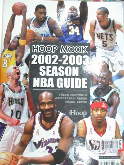 【書寶二手書T1/雜誌期刊_XCK】Hoop mook_2002-2003 season nba guide