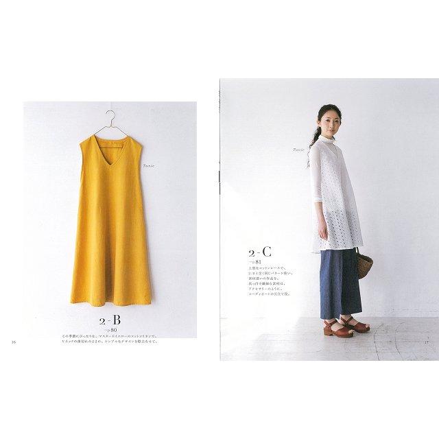 基本的簡單紙型做出7款洋裝 附紙型 5