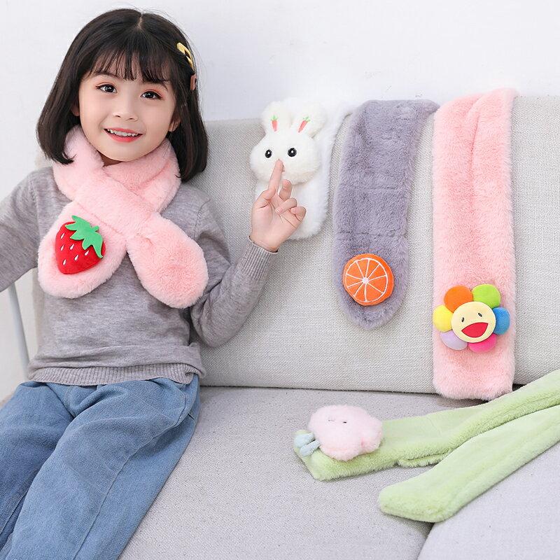 兒童秋春夏毛絨女童圍巾保暖韓版可愛卡通貓咪男童寶寶圍脖潮