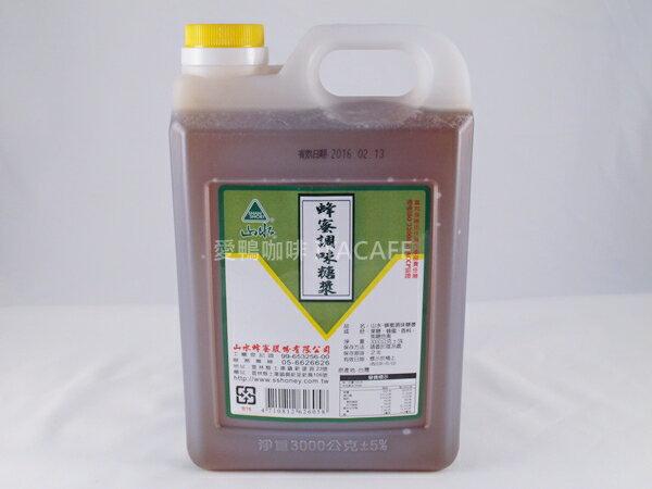《愛鴨咖啡》山水蜂蜜 3公斤/桶