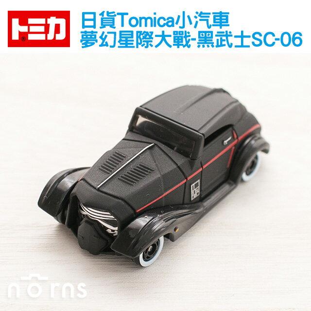 NORNS 【日貨Tomica小汽車(夢幻星際大戰-黑武士SC-06)】日本多美小汽車 玩具車