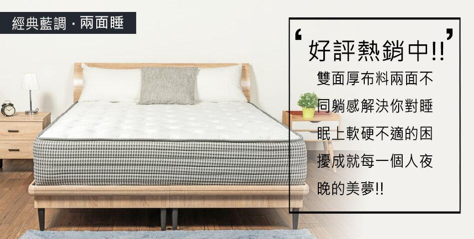 紳娜多寢具名床 - 限時優惠好康折扣