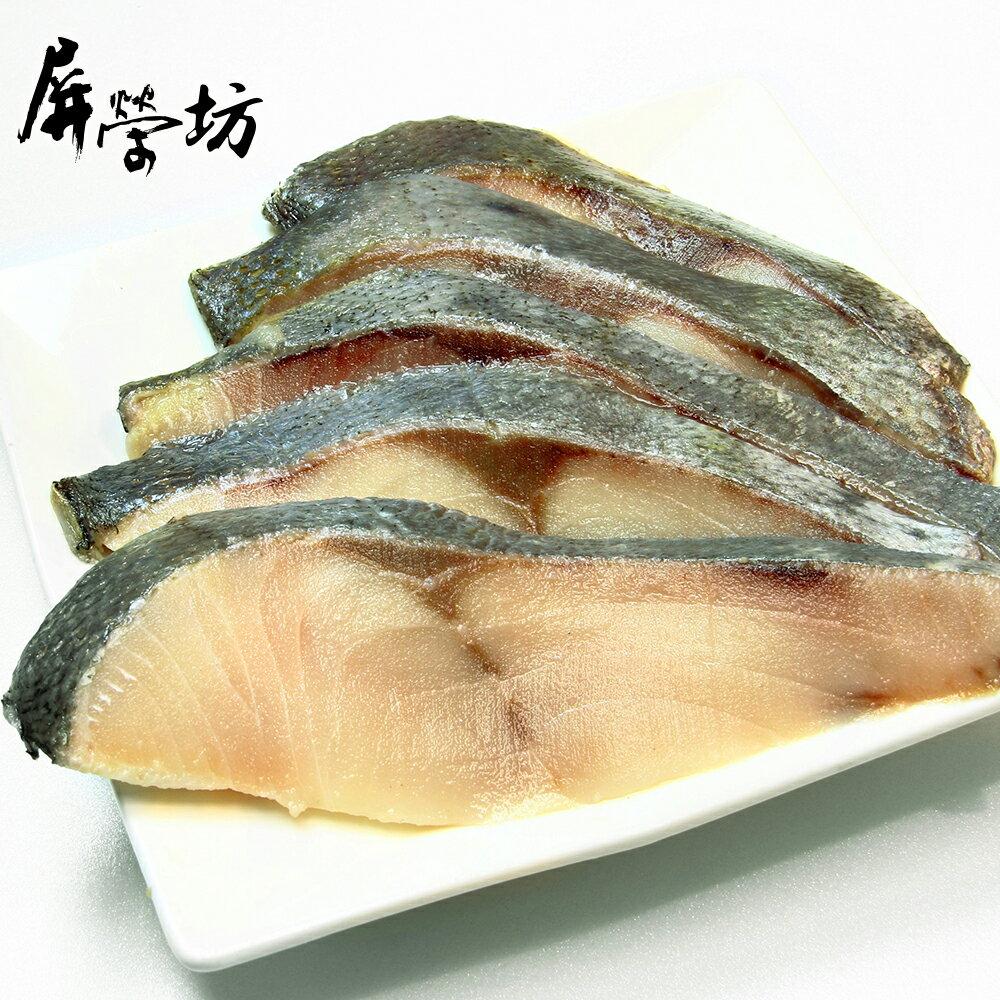 【屏榮坊】薄鹽銀獅鯧魚(生)300g/袋
