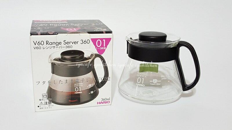 ~愛鴨咖啡~HARIO XVD~36B XVD36B 耐熱玻璃壺 咖啡承接壺 泡茶壺 36