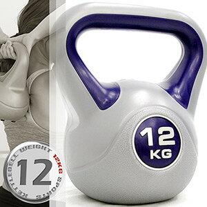 KettleBell運動12公斤壺鈴(26.4磅)12KG壺鈴.拉環啞鈴搖擺鈴.舉重量訓練.重力健身器材.推薦哪裡買C171-1812
