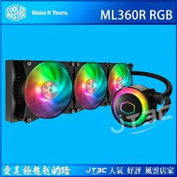 【滿千折100+最高回饋23%】Cooler Master 酷馬 MasterLiquid ML360R RGB水冷散熱器 /2年保固(MLX-D36MA20PC-R1)