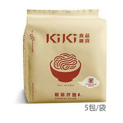 KIKI拌麵 蔥油/椒麻/沙茶 5包/袋