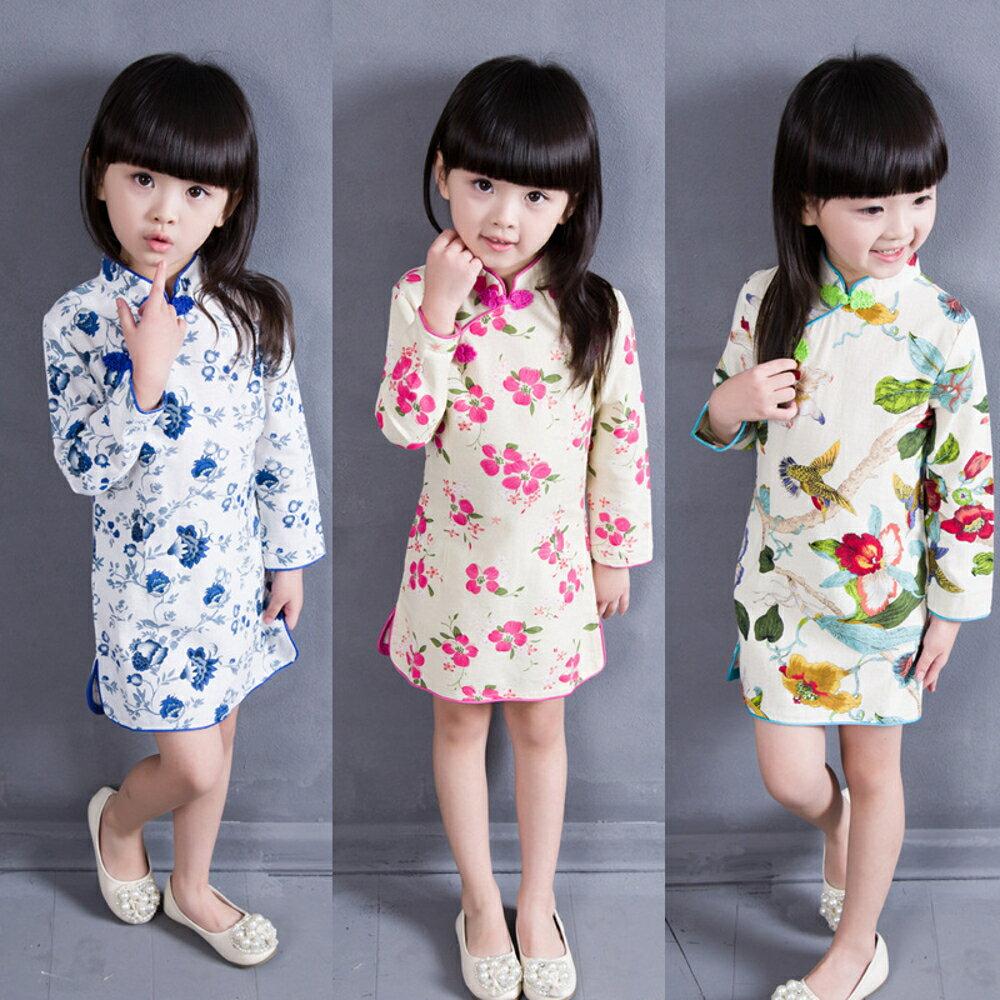 ✤宜家✤時尚可愛寶寶旗袍紗裙11 喜氣洋裝 兒童過年服裝 禮服(大集合) 0