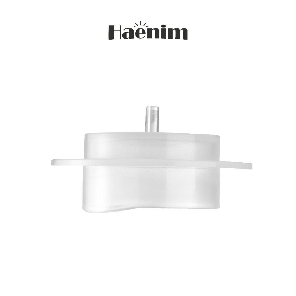 HAENIM 電動吸乳器-隔罩上蓋 Z-7S-PUMP BADY CAP