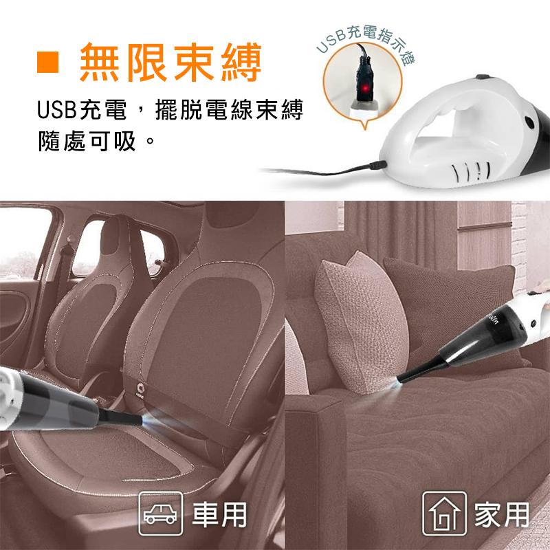 辦公室防疫【歌林乾濕兩用無線吸塵器(USB充電)】手持吸塵器 車用吸塵器 無線充電吸塵器【AB537】 4