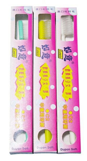 【如意牙刷】C2兒童牙刷 軟毛 1入 (台灣製) (顏色隨機出貨)