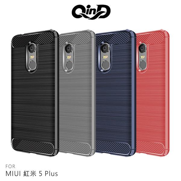 強尼拍賣~QinDMIUI紅米5Plus拉絲矽膠套全包邊保護殼手機殼防摔殼矽膠套保護套