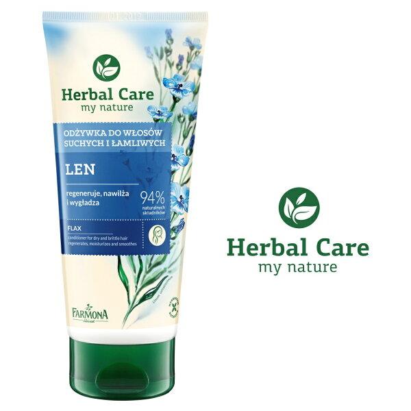 meko美妝生活百貨:【HerbalCare】亞麻瞬效滋養護髮素