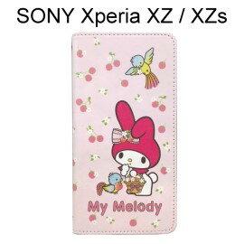 美樂蒂彩繪皮套 [野莓] SONY Xperia XZ / XZs (5.2吋)【三麗鷗正版授權】