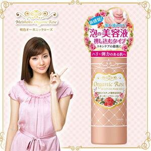 日本原装 明色OrganicRose 天然玫瑰濃密泡沫慕斯美容液60g