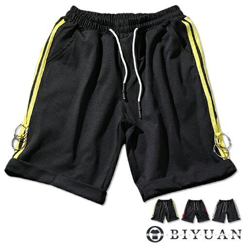 條紋扣環造型短褲【F6601】OBIYUAN雙線短棉褲運動褲共3色