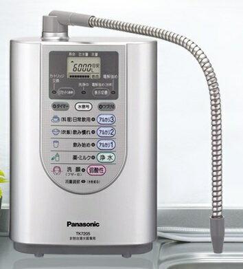Panasonic 國際牌 TK-7205 鹼性離子整水器 【零利率】※熱線07-7428010