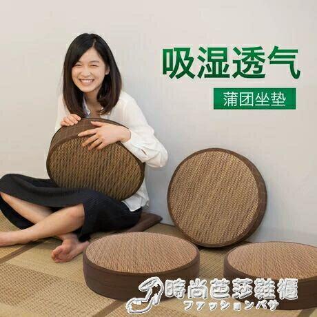 蒲團坐墊日式家用凳草編禪修榻榻米打坐墊子飄窗墊拜佛圓形加厚墊 特惠九折