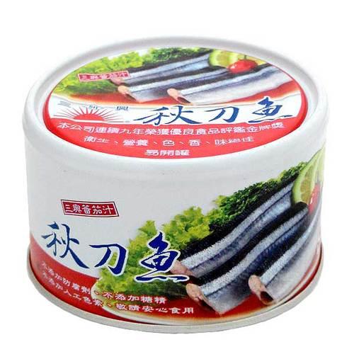 三興 秋刀魚 230g