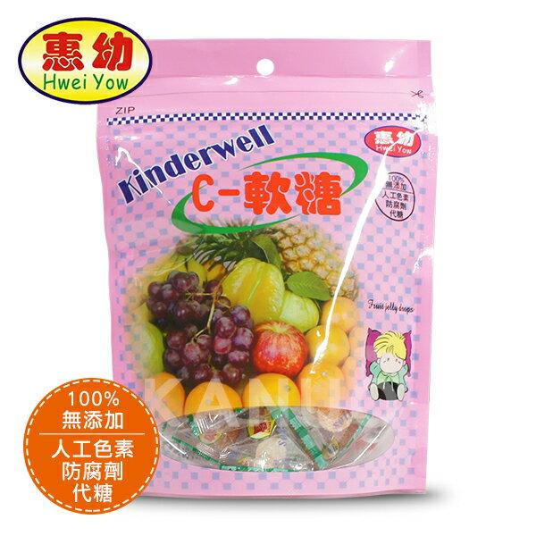 【惠幼】維他命C QQ軟糖 (120g/包)