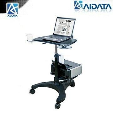 AIDATA LPD009P 移動式NB電腦桌 (和順電通)
