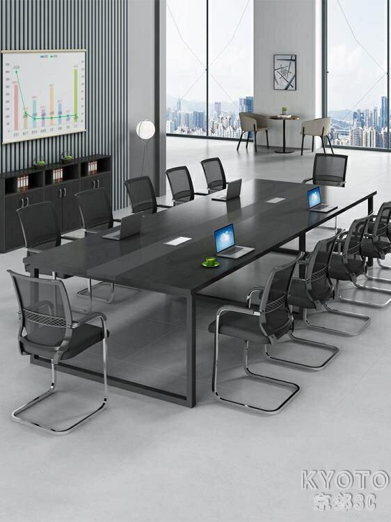 辦公會議桌長桌子簡約現代會議室接待培訓工作臺長條洽談桌椅 凡客名品
