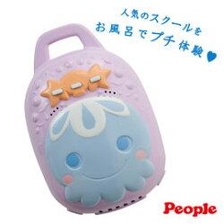日本 People 寶寶的泡泡按摩機 SPB071【親子討論區熱烈反應推薦】【紫貝殼】