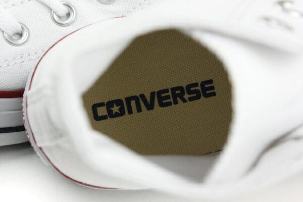 CONVERSE ALL STAR HIGH 帆布鞋 白 男女款 M7650C no989 3