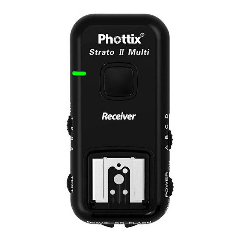 ~相機 ~ Phottix Strato II 無線閃燈接收器 for Canon 群光