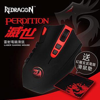 Redragon紅龍滅世雷射電競滑鼠超高速16400DPI電競鼠遊戲滑鼠遊戲鼠電腦滑鼠【迪特軍】