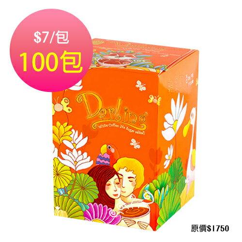 《即期良品5盒》36折  /  單包$7元  /  共6個口味 1