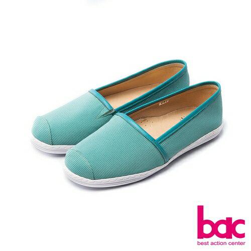 bac運動時尚-彩色布料懶人休閒鞋-綠色