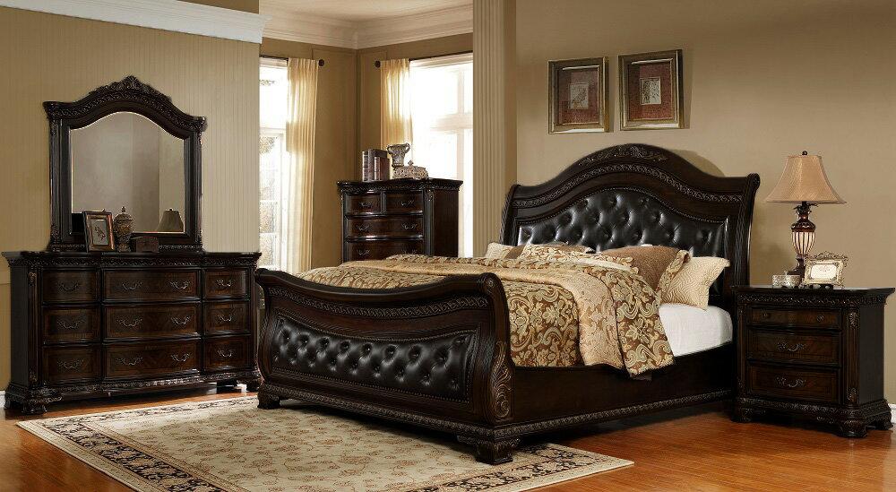 Furniture Import and Export Inc | Rakuten: B1508, Baldowald Dark ...