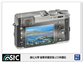 【分期0利率,免運費】STC 鋼化光學 螢幕保護玻璃 LCD保護貼 適用 FUJIFILM X30,XA1,X-A1,A-M1,AM1