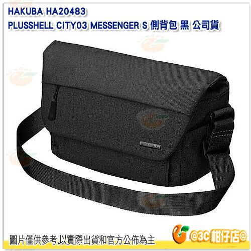 HAKUBA HA20483 PLUSSHELL CITY03 MESSENGER S 側