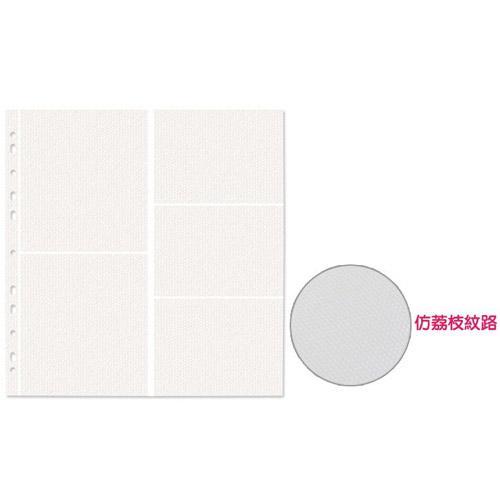 6K / 3孔4*6白內頁袋-10P(PH-06116)29.2*32.       7cm【愛買】 0