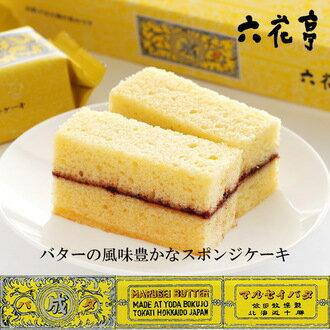 【11月起常溫發貨】「日本直送美食」[六花亭] 丸成巧克力夾心奶油蛋糕 10個 ~ 北海道土產探險隊~ 0