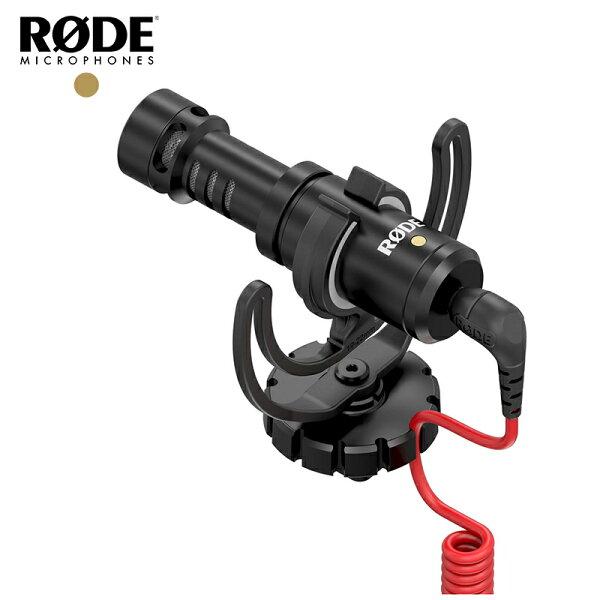 ◎相機專家◎RODEVideoMicro專業麥克風指向性話筒Rycote防震直播附毛套正成公司貨