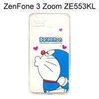 小叮噹週邊商品推薦哆啦A夢空壓氣墊軟殼 [嘟嘴] ZenFone 3 Zoom ZE553KL (5.5吋) 小叮噹【正版授權】