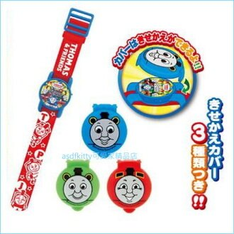 asdfkitty可愛家☆湯瑪士兒童手錶/電子錶-可換錶蓋-日本版正版商品