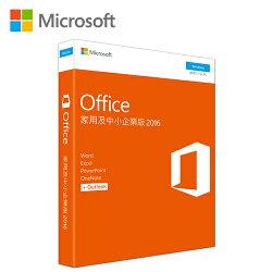 Microsoft Office 2016 中小企業版 中文 PKC【三井3C】