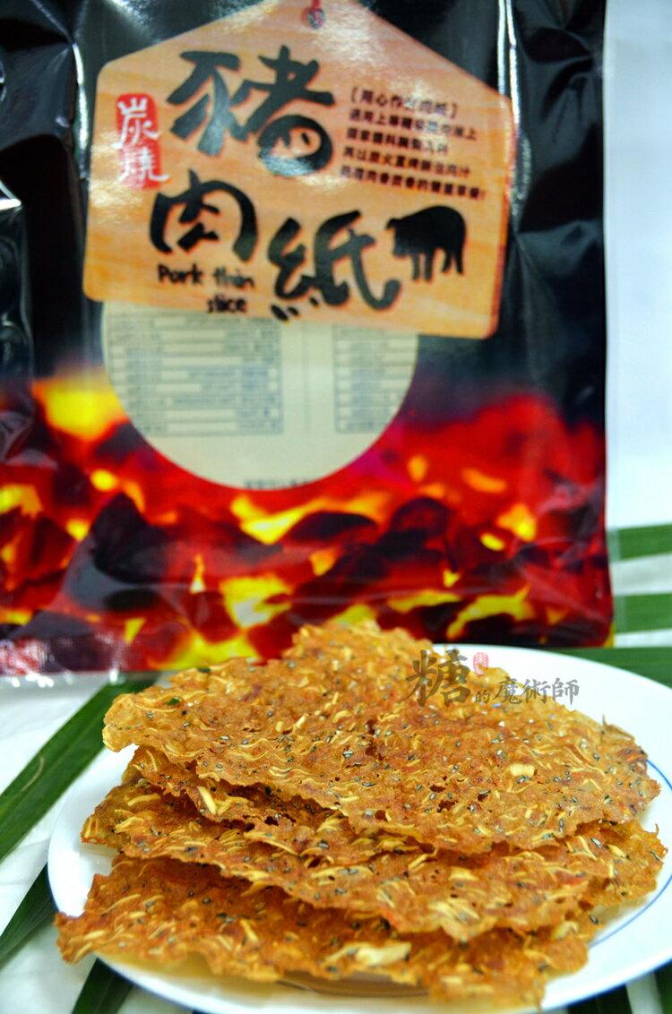 杏仁芝麻櫻花蝦紅麴肉紙(脆)(80g)