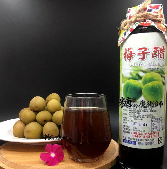 <br/><br/>  梅子醋(650ml/瓶)<br/><br/>