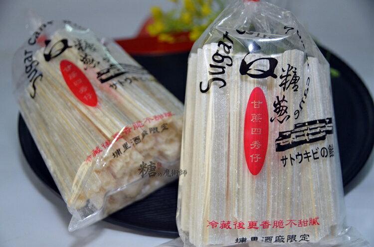 古早味白糖蔥/包裝(280~170g)