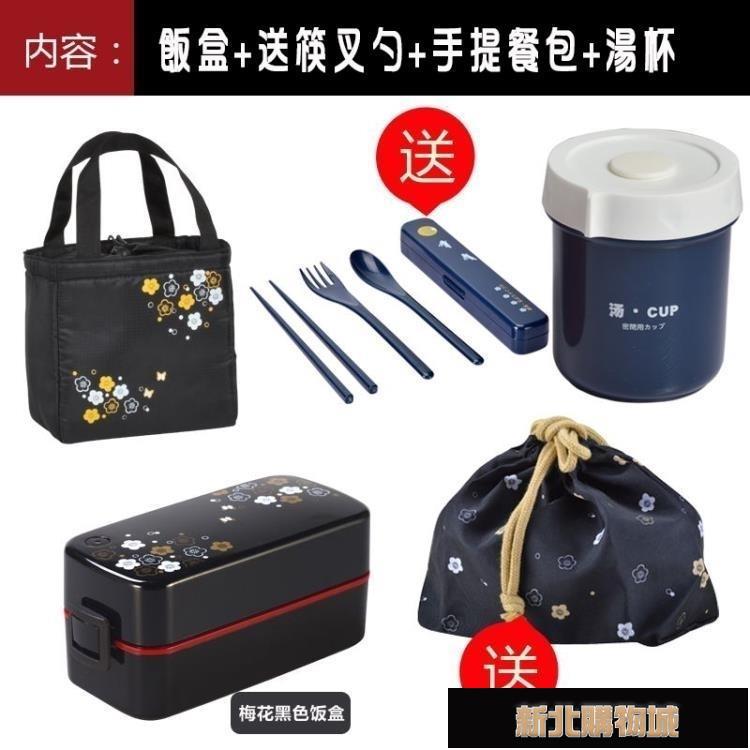 便當盒 日本ASVEL雙層飯盒便當盒日式餐盒可微波爐加熱塑膠分隔餐盒男女 [新年免運]
