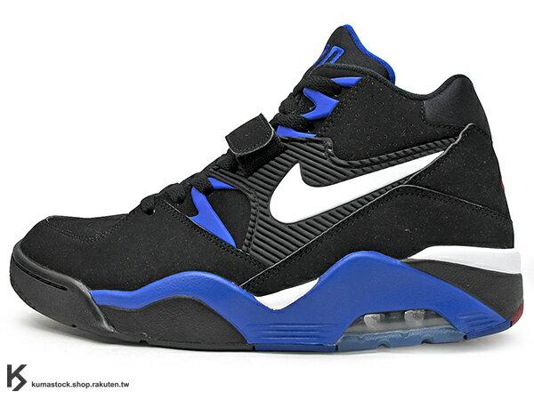 2016 NBA 超經典復刻 90年代籃球鞋名作 NIKE AIR FORCE 180 ROYAL OG 黑藍 黑藍白 牛巴戈 原版配色 大氣墊 Charles Barkley 著用鞋款 MAX 1992 經典名作 GD 權志龍 (310095-011) !